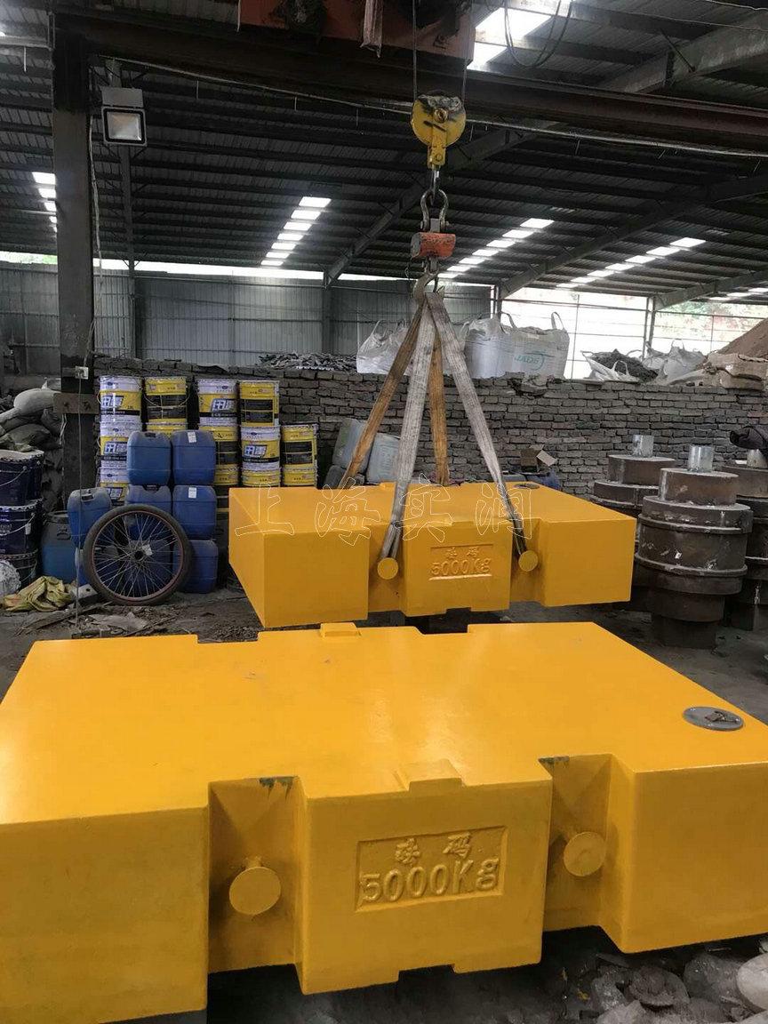 5吨重工业配重砝码
