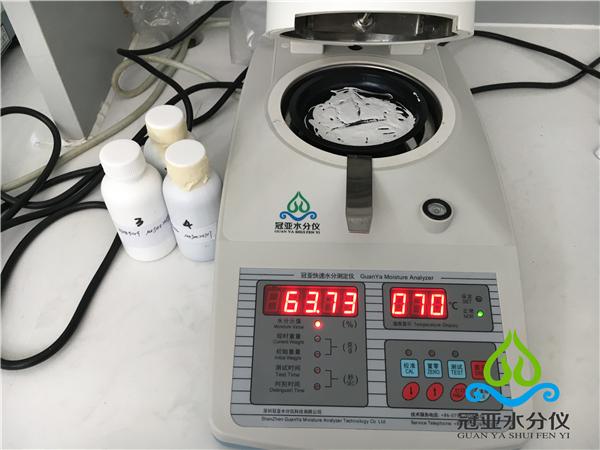 污泥含水率检测方法