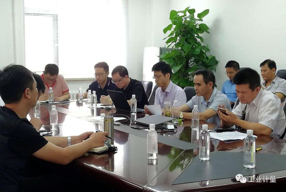 工业计量-上海本熙科技