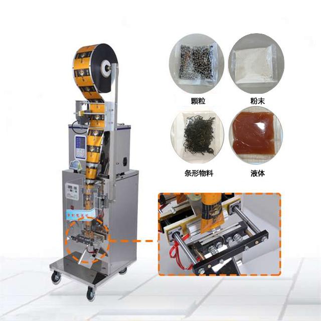 颗粒自动分装机