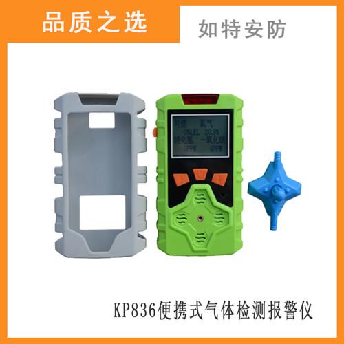 污水处理多合一气体检测仪