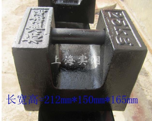 广东25kg砝码