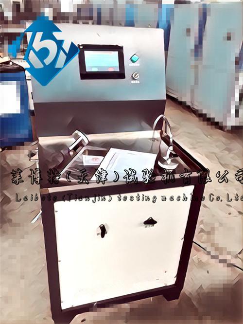 管材真空度測定儀
