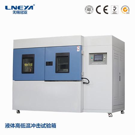 超高温材料冲击测试装置