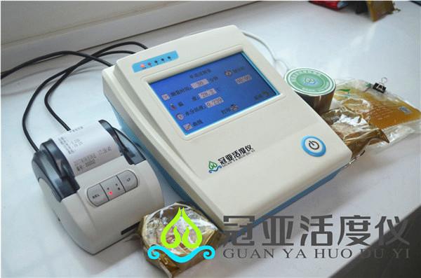 夹心面包水分活度测试仪