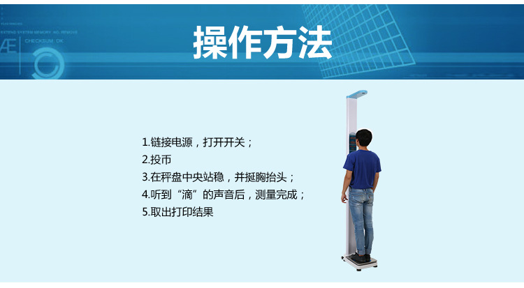 二维码扫描电子秤
