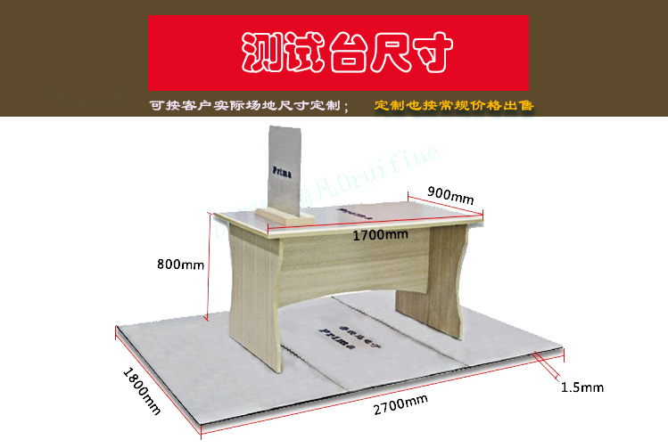 <strong>EMC和ESD静电测试台厂家/价格/零售</strong>的外形尺寸2700*1800mm