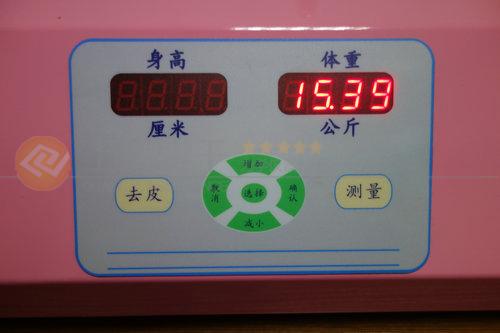 婴幼儿体重秤