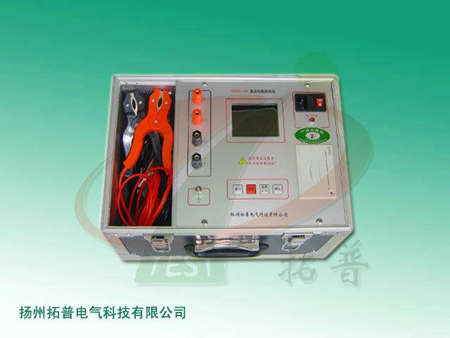 拓普牌TPZDC-A变压器直流电阻快速测量仪生产厂家扬州拓普电气科技有限公司,产品由单片机控制,自动完成自检、数据处理、显示、打印等功能,具有自动放电和放电指示功能。仪器测试精度高,操作简便,可实现变压器直流电阻的快速测量。仪器采用了新的电源技术,具有体积小、重量轻、输出电流大并且可根据负载大小自动调整等特点。 电力变压器的直流电阻是变压器制造中半成品、成品出厂试验、安装、交接试验及电力部门预防性试验的必测项目,能有效发现变压器线圈的选材、焊接、连接部位松动、缺股、断线等制造缺陷和运行后存在的隐患。为了满