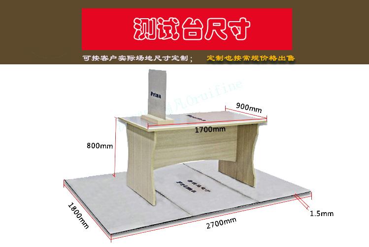 上海普锐马电子有限公司静电测试台