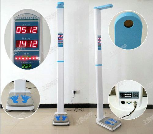 身高体重BMI体质测试仪器