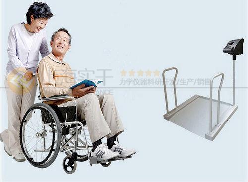 高精度轮椅秤