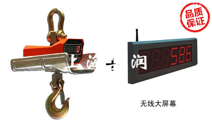 高温环境的电子吊钩秤