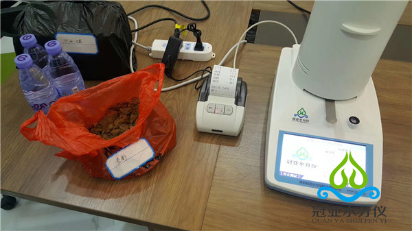 脱硫石膏水分检测