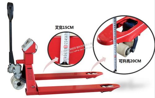 2吨液压叉车秤2T液压车电子秤