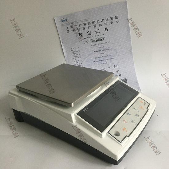 LCD背光显示电子天平