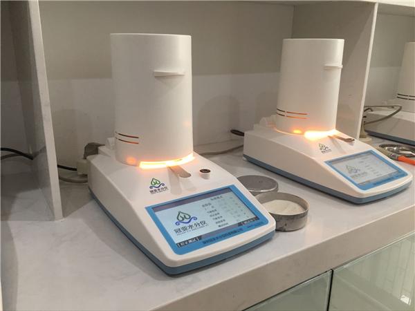 火腿制品水分测定仪