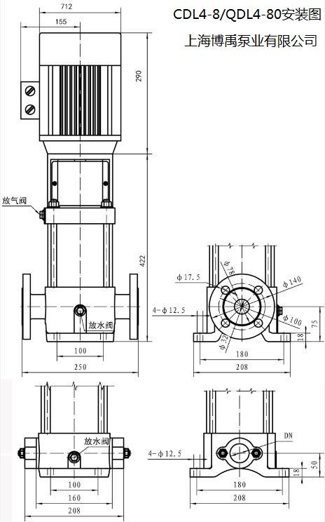 CDL4-8泵安装尺寸图