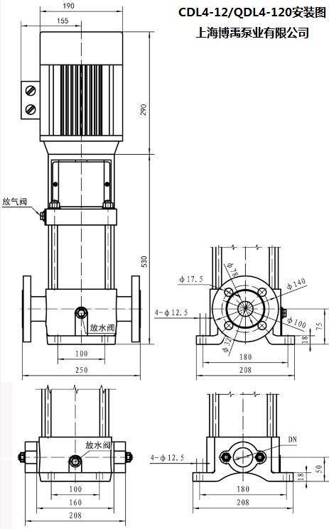 QDL4-120泵