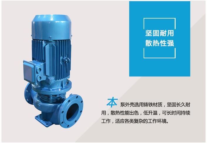 热水管道泵优点