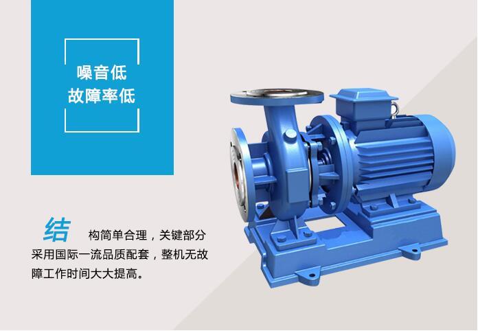 ISW型单级单吸离心泵噪音低