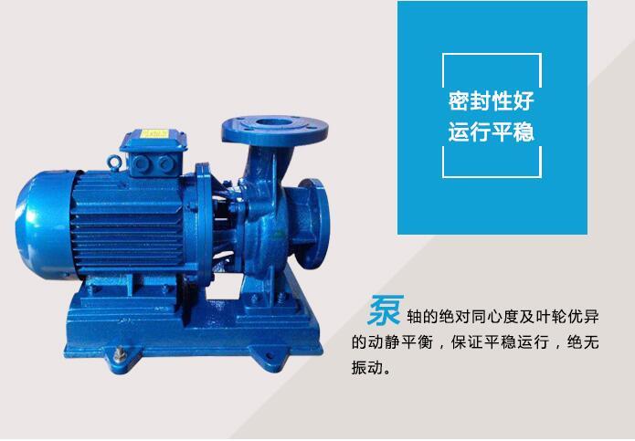 ISW型单级单吸离心泵密封性好