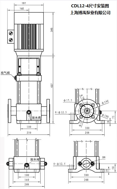 CDL12-4泵安装尺寸图