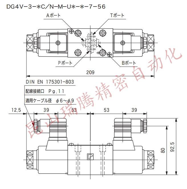 东京计器TOKYOKEIKI电磁阀DG4V-3-2N-U-H-100