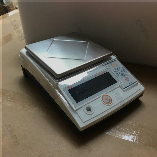 2公斤电子天平称