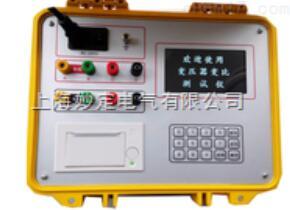 智能变压器直流电阻测试仪