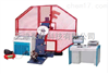 JBDW-750Y微機控制全自動低溫沖擊試驗機