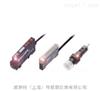 BFB 75K-001-N-02巴鲁夫光纤传感器BFB 75K-001-N-02现货供应