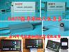 DEPP D3000-2/3|DP5000-2/3德普球栅数显表