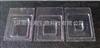 冰冻切片包埋模具Tissue-Tek® Cryomold®