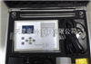 HLSS-1000PGPS打印超聲波水深儀