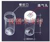 ZC养虫管、活虫采集管