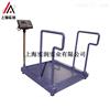 医疗行业透析称,能打印的医疗轮椅电子秤