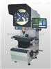 CPJ-3015 蘇州CPJ-3015Z投影儀 CPJ-3015AZ