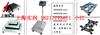 电流信号控制电子秤,3kg-300kg