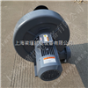 CX-65-0.2KW中国台湾全风CX中压透浦式鼓风机