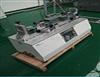 RTE-D301充电枪(桩)插头插拔力试验机