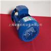 MS7124-1.12KW高端节能紫光三相异步电机