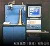 平面分析系统 用于测试过滤器介质的性能