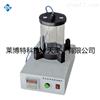 乳化沥青微粒离子电荷试验仪-售后保障