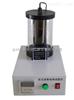 WXT-0653乳化沥青电荷试验仪沧州恒胜伟业-主要产品