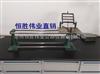 HSWY-30HSWY-30水泥振实台型号水泥振实台现货供应恒胜伟业