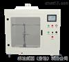 硬质套管阻燃性能测试仪