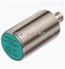 抗干扰倍加福传感器NBB15-30GM50-E2-V1-M