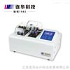 5b-1B30孔双温区COD消解器