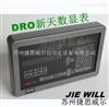 AsiaGAME正网柵尺數顯表DRO-2M DR0-3M DRO-3E